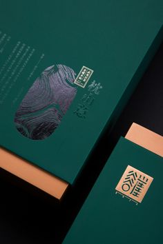 Image may contain: book Perfume Packaging, Tea Packaging, Food Packaging Design, Branding Design, Logo Design, Luxury Packaging, Brochure Inspiration, Packaging Design Inspiration, Tee Design