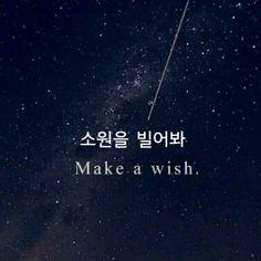 best korean quotes images korean quotes korean phrases