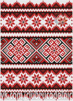Beaded Cross Stitch, Cross Stitch Borders, Cross Stitch Flowers, Cross Stitch Charts, Cross Stitch Designs, Cross Stitching, Cross Stitch Patterns, Folk Embroidery, Cross Stitch Embroidery