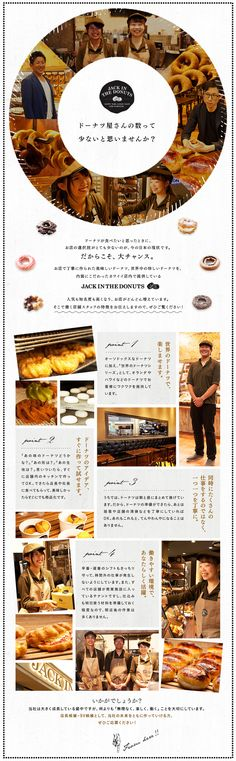 ビッグクリエイト株式会社求人 Web Banner Design, Menu Design, Food Web Design, Best Web Design, Flyer Design, Layout Design, Print Design, Branding Design, Website Design Inspiration
