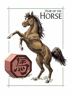 Chinese Zodiac - Year of the Horse by Stephanie Smith- CLS Chinese Astrology, Chinese Zodiac, Chinese New Year Card, China, Chinese Artwork, Zodiac Years, Year Of The Horse, New Years Poster, Life Symbol