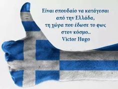 Victor Hugo about Greece French Quotes, Greek Quotes, Guardian Angel Pictures, Greek Flag, Greek Beauty, Colors And Emotions, Greek Language, Greek History, Greek Culture