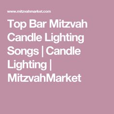 Seven alternatives to traditional bar mitzvah candle lighting top bar bat mitzvah candle lighting songs for each candle aloadofball Images