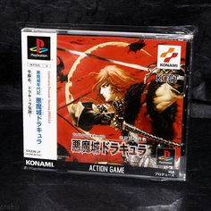 castlevania akumajo dracula best music collections box mp3
