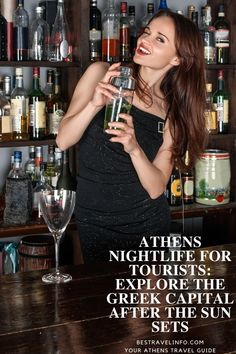Athens nightlife for tourists! The places that you need to visit to experience the Athens nightlife scene. Best local bars, pubs & nightclubs recommended by Athens locals. Athens Nightlife, Margarita, Frugal Living Tips, Frugal Tips, Unique Jobs, Vodka Tequila, Rum Bottle, Cat Drinking, Money Saving Tips