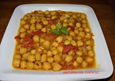 Greek Dishes, Mediterranean Recipes, Chana Masala, Sweet Home, Food And Drink, Vegan, Vegetables, Cooking, Ethnic Recipes