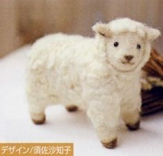 Japanese Felt Wool Sheep kit package DIY handmade Gift. $13.00, via Etsy.