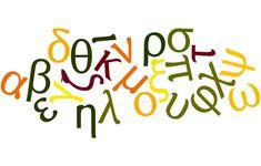 Μαθαίνοντας Ελληνικά μέσω του Καραγκιόζη Alphabet, Stock Character, Learn Greek, Study Abroad, Learning, Theatre, Crafty, Blog, Image
