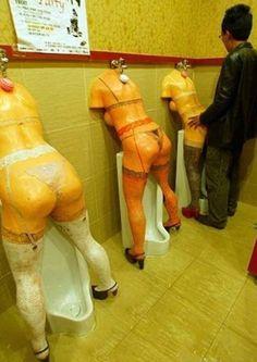 Skurrile Toiletten   unfassbar.es