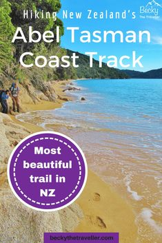 Camping Hacks for the Avid – and the Average – Camper! New Zealand Beach, New Zealand Travel, Coast Australia, Australia Travel, Hiking Guide, Hiking Trips, Abel Tasman National Park, Travel Inspiration, Travel Ideas
