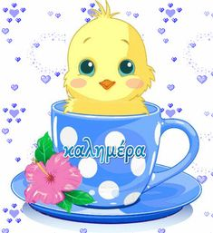 Good Night Wishes, Love Cards, Photo Wallpaper, Funny Babies, Tweety, Princess Peach, Pikachu, Christmas, Fictional Characters