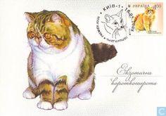 Postage Stamps - Ukraine - CAT
