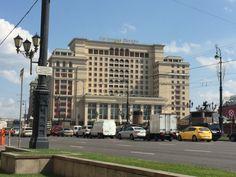 Гостиница Москва/ Moscow Hotel