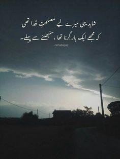 Urdu Poetry 2 Lines, Urdu Funny Poetry, Poetry Quotes In Urdu, Best Urdu Poetry Images, Love Poetry Urdu, Urdu Quotes, Qoutes, Quotations, Quotes Deep Feelings