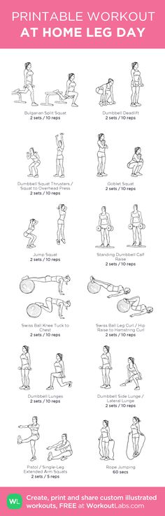 At-home leg day workout. Build custom workout routines or browse pre-made workouts #workouts