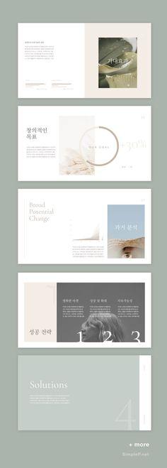 PPT simple design: a neutral presentation templates Ppt Design, Layout Design, Keynote Design, Design Brochure, Powerpoint Design Templates, Booklet Design, Graphic Design Layouts, Web Layout, Graph Design