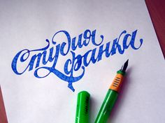 http://inspirationhut.net/inspiration/beautiful-collection-hand-drawn-calligraphy-lettering-logos/