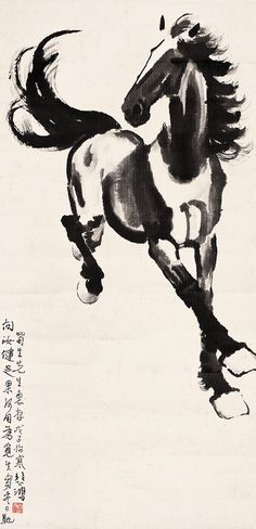 Xu  Beihong (1895-1953), the father of modern Chinese painting, probably would've been pleased by the first exhibition in North America of a full body of his work. It's now at the Denver Art Museum.