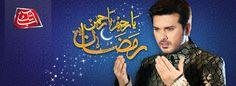 Abb Takk Ramadan 2013 FB Cover Page 2