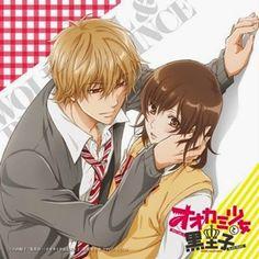 Oresama - Ookami Heart [MP3] Ookami Shoujo to Kuro Ouji Anime Sata Kyoya Erika Wallpaper