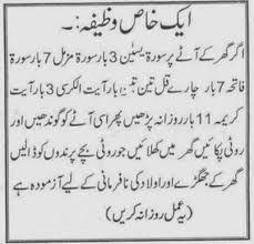 Duaa Islam, Islam Hadith, Allah Islam, Islam Quran, Quran Surah, Alhamdulillah, Muslim Love Quotes, Islamic Love Quotes, Islamic Inspirational Quotes