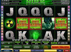 игровые автоматы играть бесплатно халк