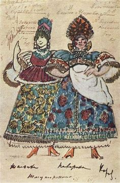 Тмутаракань. Ткачиха и Повариха - Константин Коровин 1913