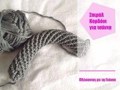 How To Knit Star Bag Stitch Video Tutorial - Diy Crafts Crochet Star Stitch, Crochet Cord, Knitting Videos, Crochet Videos, Crochet Stitches Patterns, Crochet Designs, Chevron Purse, Crochet Hat For Beginners, Diy Crafts Crochet