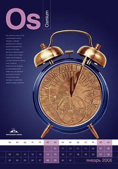 Увеличенное изображение Desktop Calendar, Calendar Design, Manners, Alarm Clock, Amazing Art, Graphic Design, Inspiration, Logos, Cards