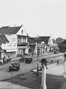 Spread the loveRead More About Best Yogyakarta Travel Destinations Spread the love Old Pictures, Old Photos, Dutch East Indies, D 20, History Photos, Yogyakarta, Medan, Historical Pictures, Old City