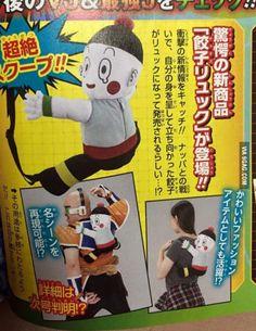 Cartoons & Anime - Dragon Ball Z - page 3 - Dragon Ball Z Samurai Flamenco, Ouran Highschool, Avatar Series, Funny Memes, Hilarious, School Motivation, Gurren Lagann, One Punch Man, Dragon Ball Z