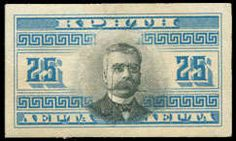 Crete 1907 Third issue trial colour die proof in blue and black, imperforate, some faint light discolouration otherwise fine Dealer David Fel.