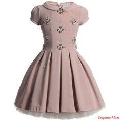 Доброго времени суток, девочки.  Предлагаю рассмотреть моделирование такого платья.  Берем полочку и спинку (выкройку) и делим отрезок линии талии на 3 равные части.