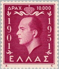 Stamp: King Paul's Birthday (Greece) (Greek Kings and Queens) Mi:GR 609 Greek Royalty, Rare Stamps, Stamp Collecting, 50th Birthday, Postage Stamps, Art Forms, Greece, Old Things, King