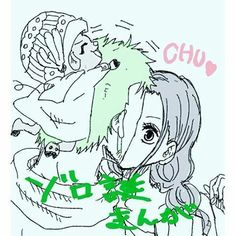 Image shared by Susi Vei. Find images and videos about one piece, robin and zoro on We Heart It - the app to get lost in what you love. One Piece Comic, Zoro One Piece, One Piece Ship, One Piece Fanart, One Piece Anime, Zoro And Robin, Nico Robin, Anime Couples Manga, Cute Anime Couples