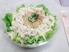 Sarad-to-go -サラダ【チケットレストラン 食事券】
