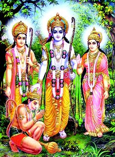 Age 11 ~ Ancient India ~ The Ramayana ~ King Rama and Queen Sita with Human and Lakshman ~ main lesson book