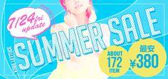 神戸レタス Pop Design, Flyer Design, Design Ideas, Summer Banner, Web Banner Design, Promotional Design, Summer Design, Sale Banner, Social Media Design