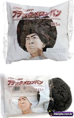#embalagem #package #afro #black #power #bread #japanese