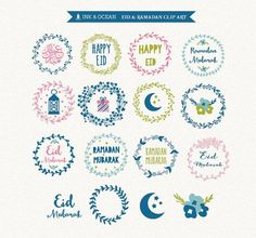 Digital clip art Eid mubarak and ramadhan clip art for Eid Ramadan, Mubarak Ramadan, Ramadan 2016, Ramadan Crafts, Eid Mubarak Stickers, Eid Stickers, Eid Card Designs, Invitation Cards, Invitations