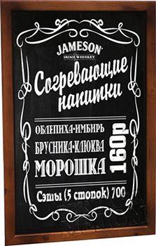 Оформление меловых досок в Москве и Санкт-Петербурге