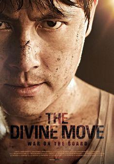 神之一手 / 棋神 The Divine Move / God's One Move