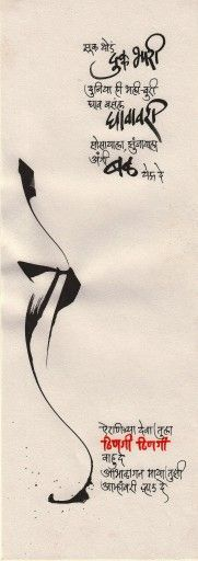 Letters on pinterest calligraphy arabic and