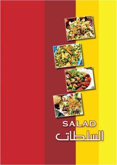 Scrumptious salad recipes from Baba Majdi.