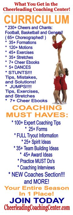 If you are a Cheerleading Coach, Cheer Mom or Cheerleader that would LOVE TONS of cheerleading tips, curriculum and MORE, you MUST CHECK OUT CheerleadingCoachingCenter.com and JOIN the #1 Cheerleading Coaching Resource Today!! It has your entire season already done for you and MORE!