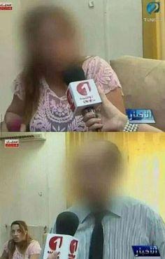 Gelukkig werd de vrouw onherkenbaar gemaakt #YouHadOneJob