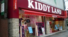 Photo from KIDDY LAND, Tokyo Toy Store in Harajuku, Tokyo