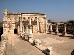 Capernaum Synagogue, Land of Israel