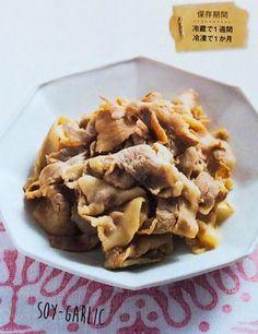 保存性を高めるにんにくをたっぷり!豚肉をゆでてから味つけしているので、脂が抜けて食べやすいです。