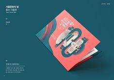 Ui Ux Design, Layout Design, Print Design, Graphic Design, Book Design, Cover Design, Shape Posters, Leaflet Design, Editorial Design